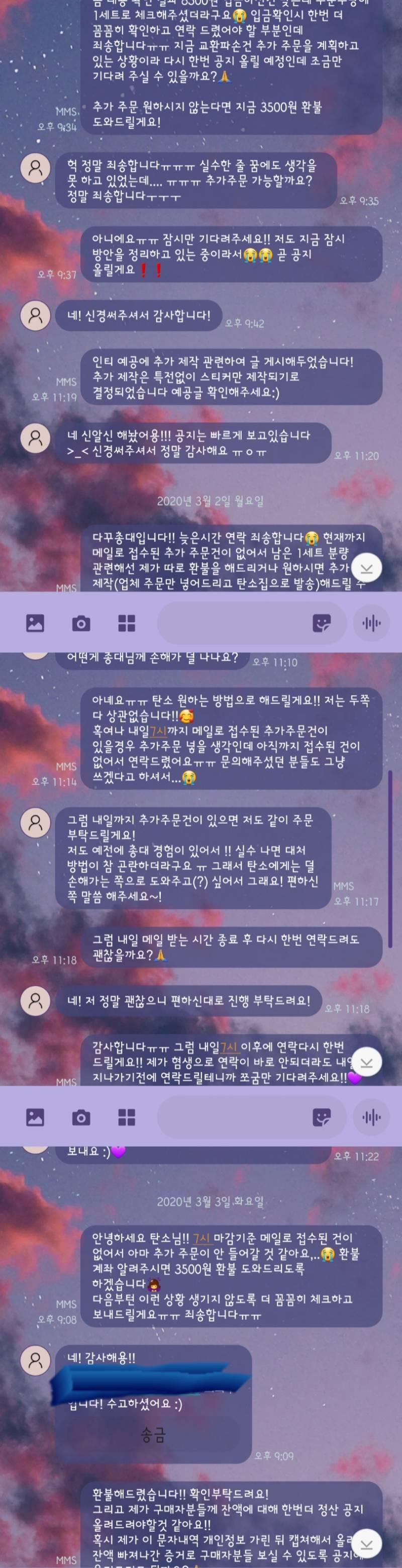 방탄소년단) 💜⏹네모네모다꾸 정산 / 후기 이벤트 당발 공지⏹💜 | 인스티즈
