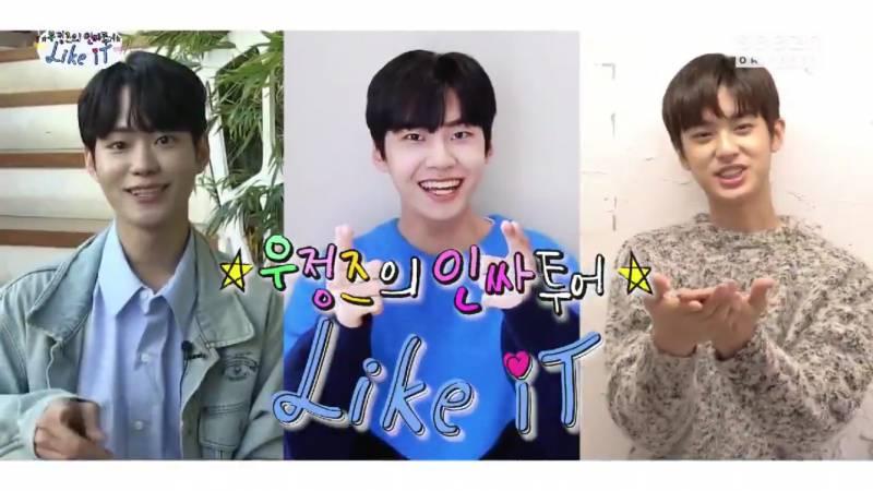 30일(월), 🍕우정즈 리얼리티 이진혁이세진김민규(젤피)🍕 | 인스티즈