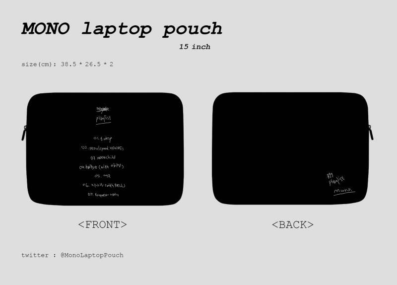 방탄소년단) 🖤🤍모노 노트북 파우치 수요조사🤍🖤 | 인스티즈