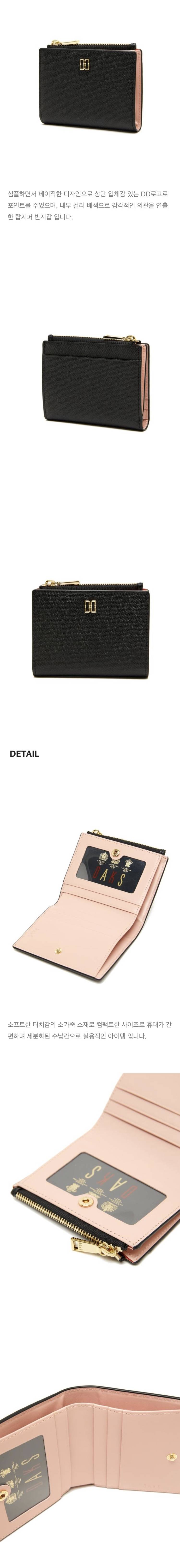 닥스 여자 반지갑 3만원에 팔아요! | 인스티즈