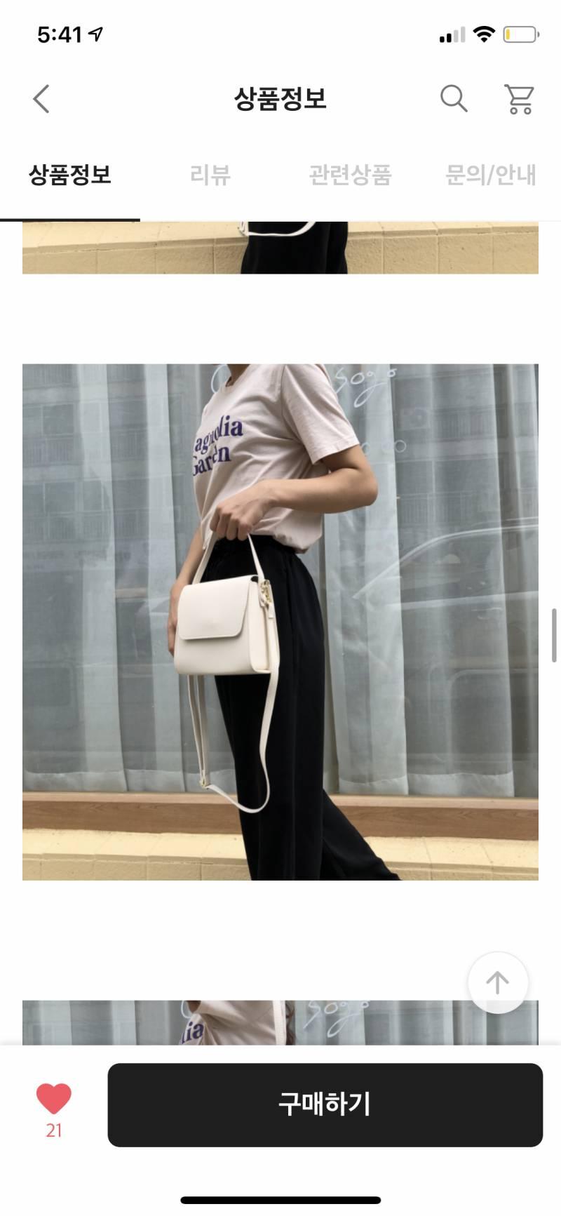 가방 🛒 모가 예뽀? | 인스티즈