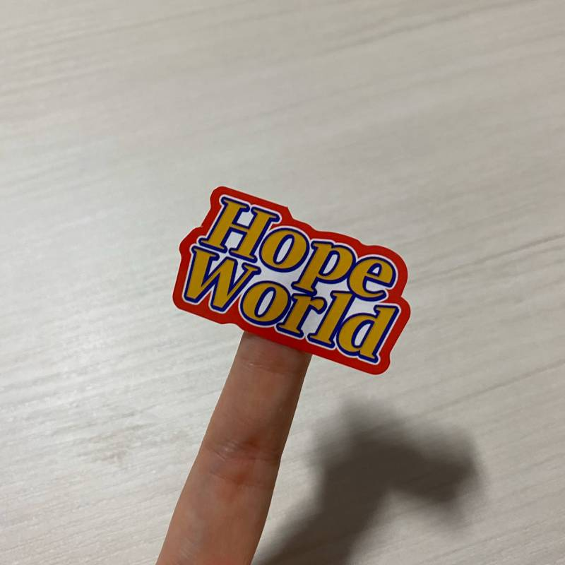 방탄소년단) Hope World 스티커팩 실사 & 특전 | 인스티즈