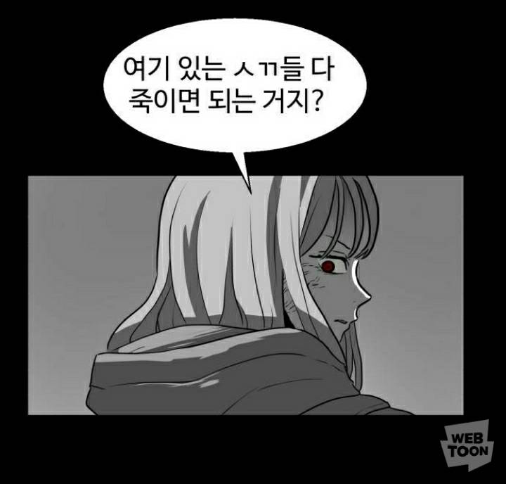네이버 연재중인 웹툰중 능력치 대박인 여캐들   인스티즈