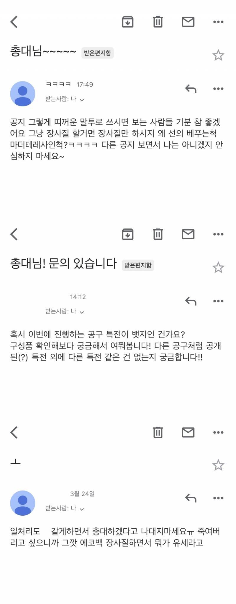 방탄소년단) 모노 에코백 배송 공지 및 사적 공지 | 인스티즈