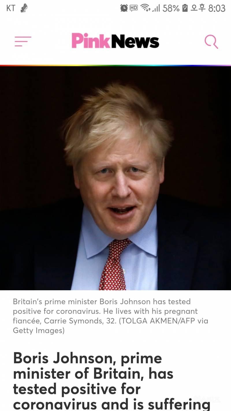 영국 총리가 코로나 감염 된 이유ㄷㄷㄷ.link | 인스티즈