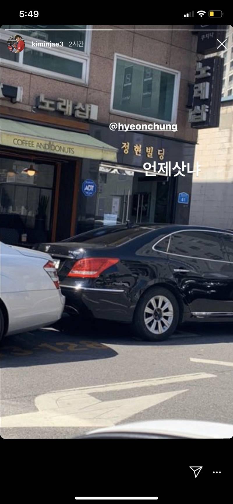 김민재 이제 하다하다 로드뷰보는겨...? | 인스티즈