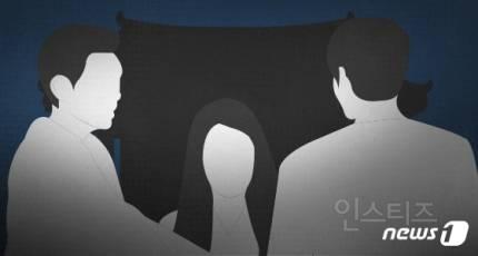 초등생 고아에게 소송걸더니 이제는 '교육생' 성추행 사건까지... | 인스티즈