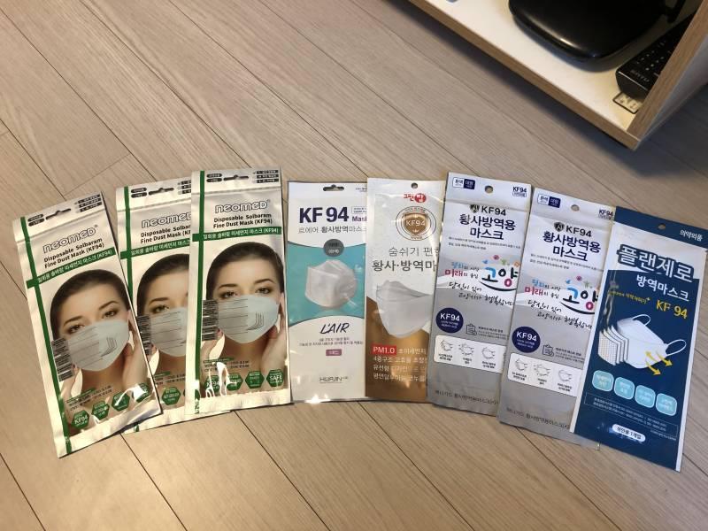KF94 대형 마스크 8장 판매합니다! | 인스티즈