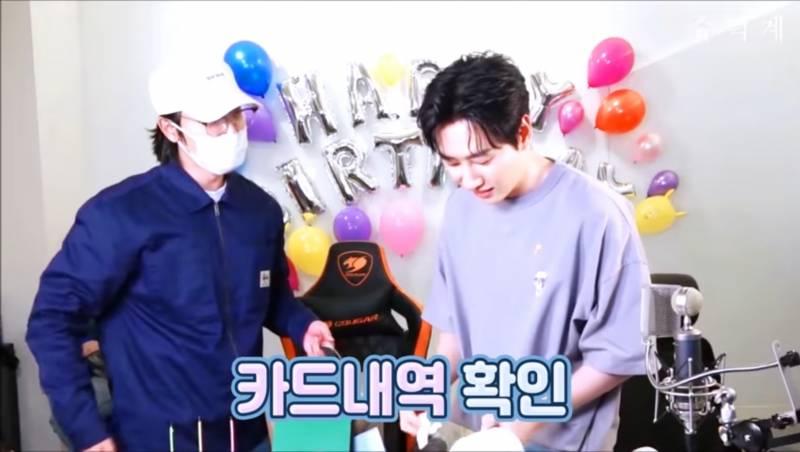 아이돌이 생일에 받는 선물 클라스 | 인스티즈