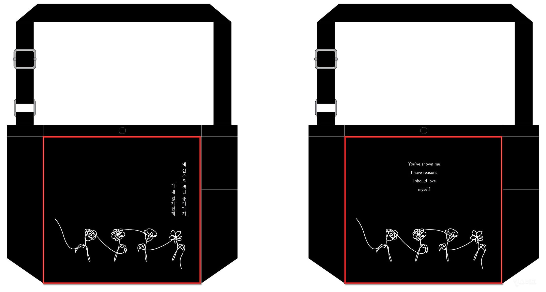 방탄소년단) 💜럽셀 미니가방💜 공구 입금폼 공지(입금 후 폼 작성) | 인스티즈