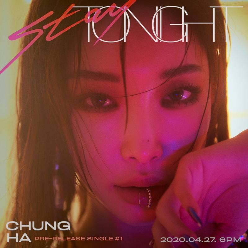 27일(월), 청하 정규 1집 선공개 싱글 공개 | 인스티즈