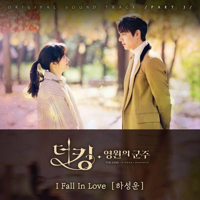 """2일(토), 하성운 더킹 OST """"I Fall In Love"""" 발매 💜💙💛   인스티즈"""