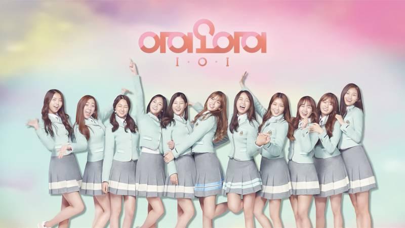 4일(월), 아이오아이 데뷔 4주년 | 인스티즈