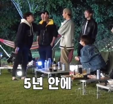 옆에 윤정한 없어서 사기당한 아이돌 멤버.svt   인스티즈
