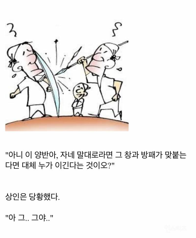 마케팅 전공 한거같은 디시유저의 홍보력.jpg | 인스티즈