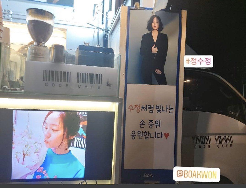 수정이 선배님한테 응원 받았다ㅠㅠㅠ | 인스티즈