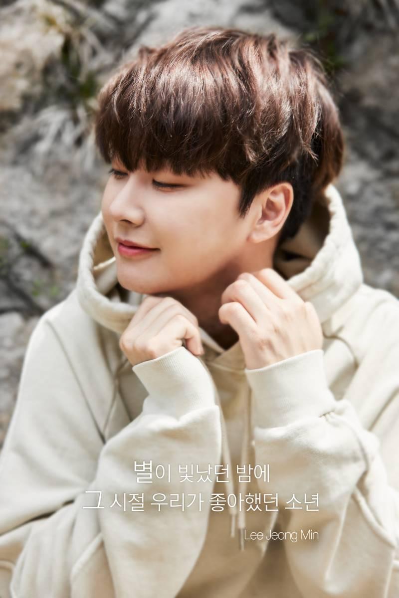 19일(금), 🐹보이프렌드 정민 솔로 데뷔 1주년🐹 | 인스티즈