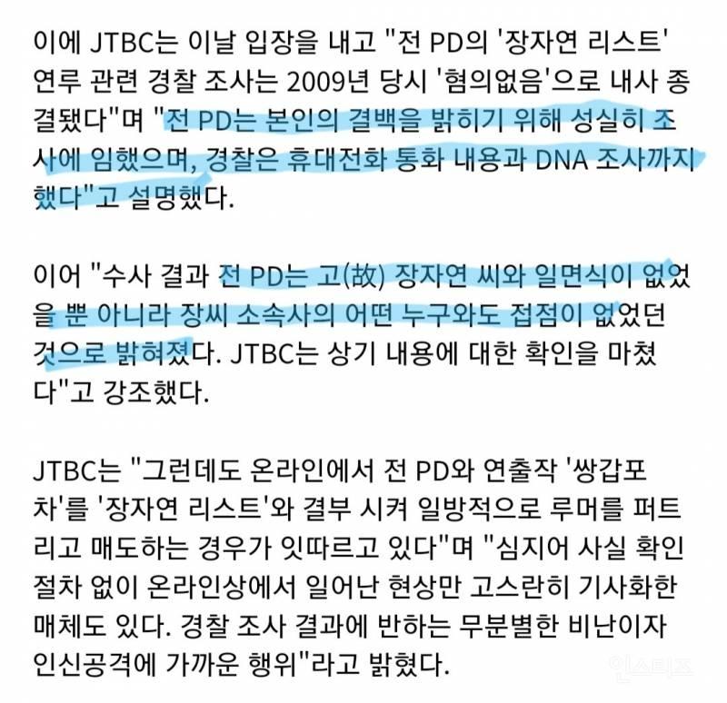 한국 드라마 역사에 획을 긋고 있다는 드라마 '쌍갑포차' CG 수준 | 인스티즈