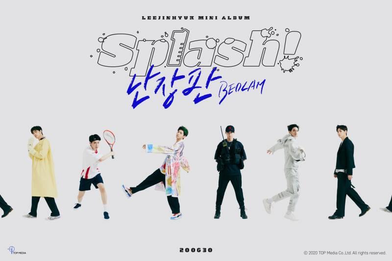 30일(화), 💙이진혁 mini album [Splash!] 발매🎨   인스티즈