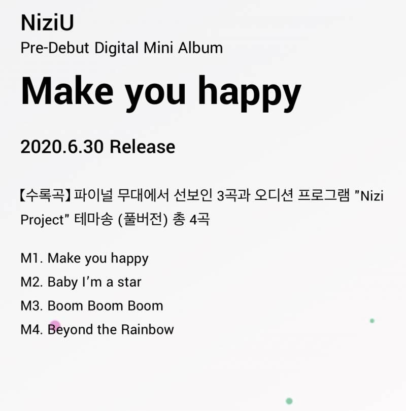 30일(화), NiziU 프리데뷔 | 인스티즈