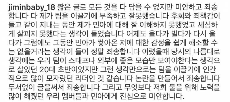방금 올라온 AOA 지민 인스타그램.jpg | 인스티즈