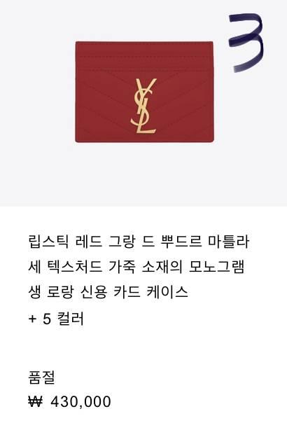 🖤 24살 첫 명품 카드지갑 골라주라 🖤 | 인스티즈