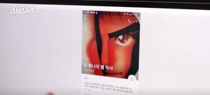 조주빈이 직접 쓴 텔레그램 자기소개 (오글주의) | 인스티즈