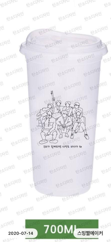 방탄소년단) 리유저블 텀블로 수요조사 | 인스티즈