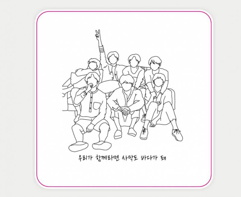 방탄소년단) 특전 공개!!!!!!!!!! | 인스티즈