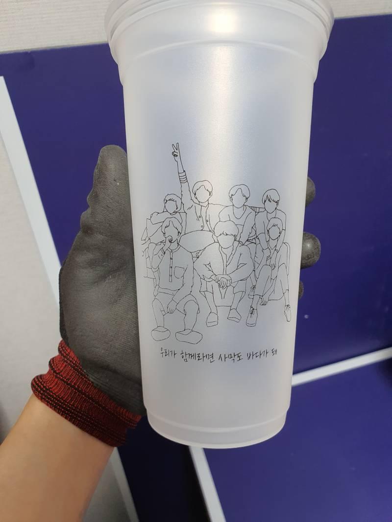 방탄소년단) 리유저블 컵 실사 및 송장번호 (+구매내역 및 환불 추가) | 인스티즈