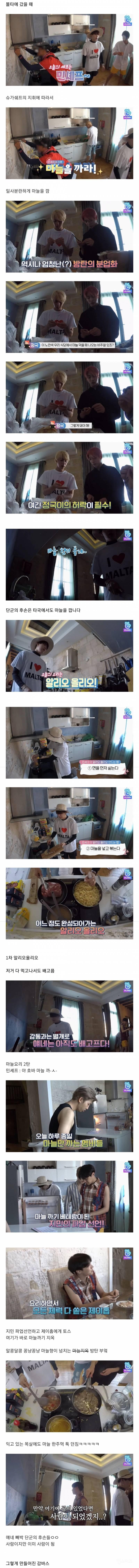 역시 단군의 후손들 (feat. 방탄소년단) | 인스티즈