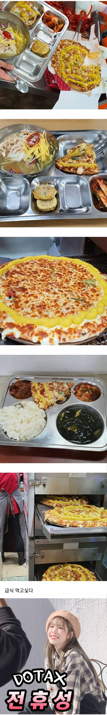 급식에 나오는 피자.........jpg   인스티즈