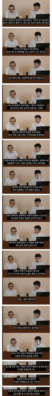 우리가 아베 응원하는거 일본인이 알아차림 | 인스티즈