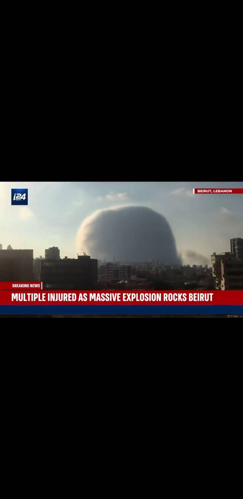 레바논 폭발사고 너무 심각하다.... | 인스티즈