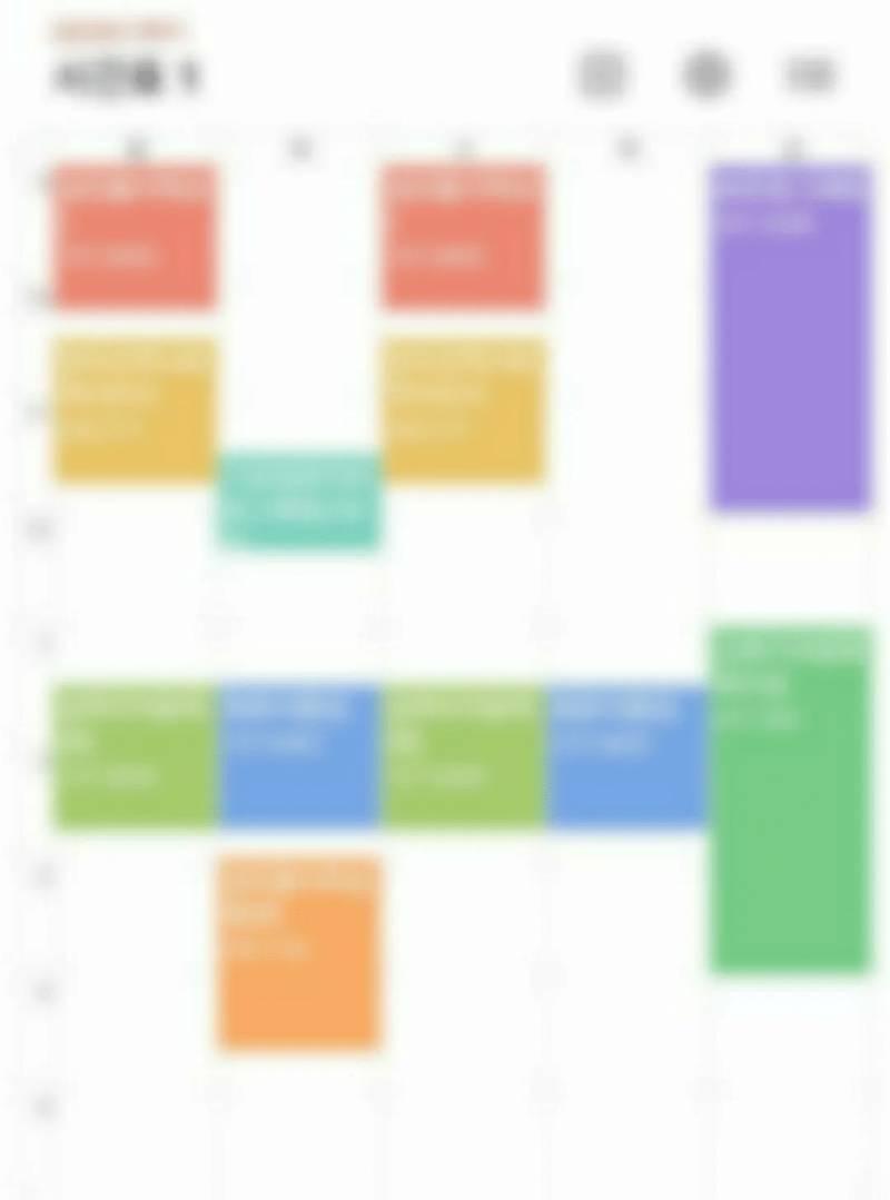 부산대 아미 시간표.jpg | 인스티즈