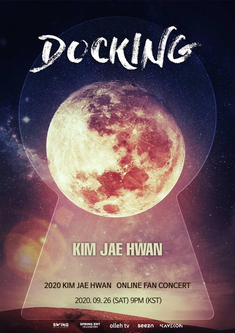 26일(토), 9PM 🌌2020 김재환 온라인 팬 콘서트 <DOCKING> 개최🌌 | 인스티즈