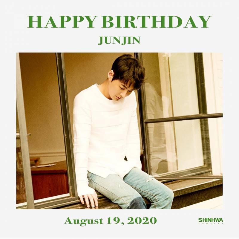 19일(수), 🍊신화 전진🍊 생일 축하합니다 | 인스티즈