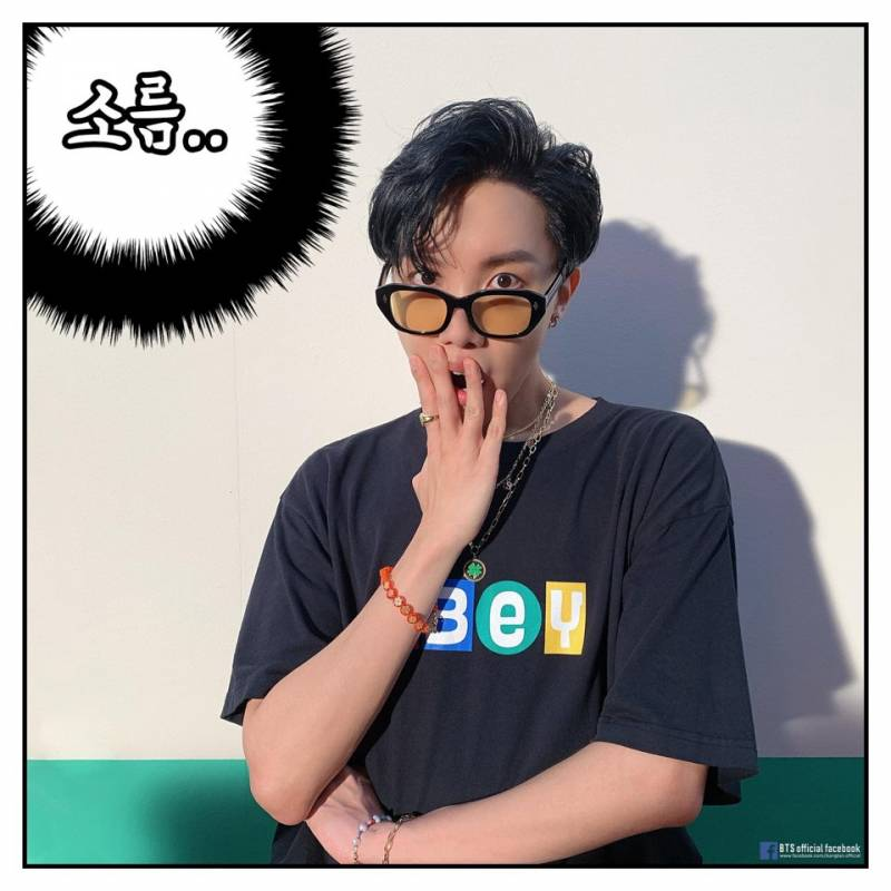 방탄소년단) 마이크 비즈반지 공지 ♥ | 인스티즈