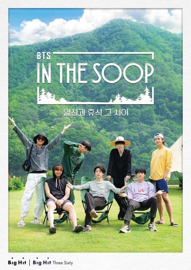 29일(화), 방탄소년단 💜 Weverse - BTS IN THE SOOP behind 💜 | 인스티즈