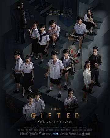 6일(일), 태국드라마 The Gifted Graduation 첫방송 | 인스티즈