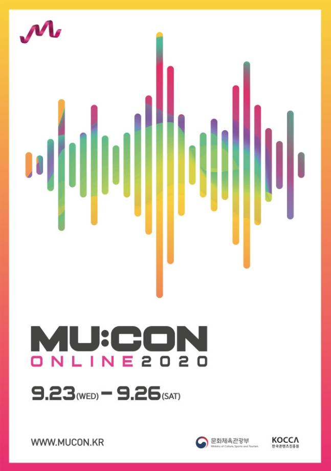 23일(수), 💜틴탑 뮤콘 온라인 2020💜 | 인스티즈