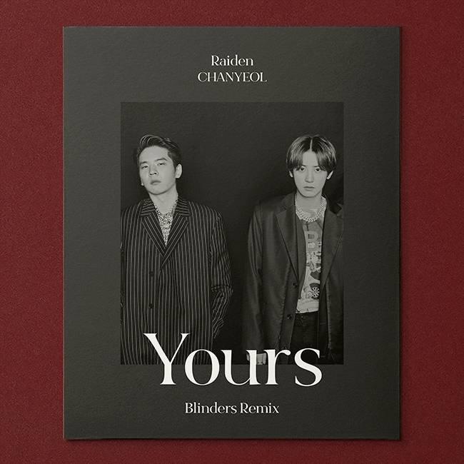 17일(목), 레이든+엑소 찬열 콜라보레이션 앨범 리믹스 버전 'Yours' 발매 | 인스티즈