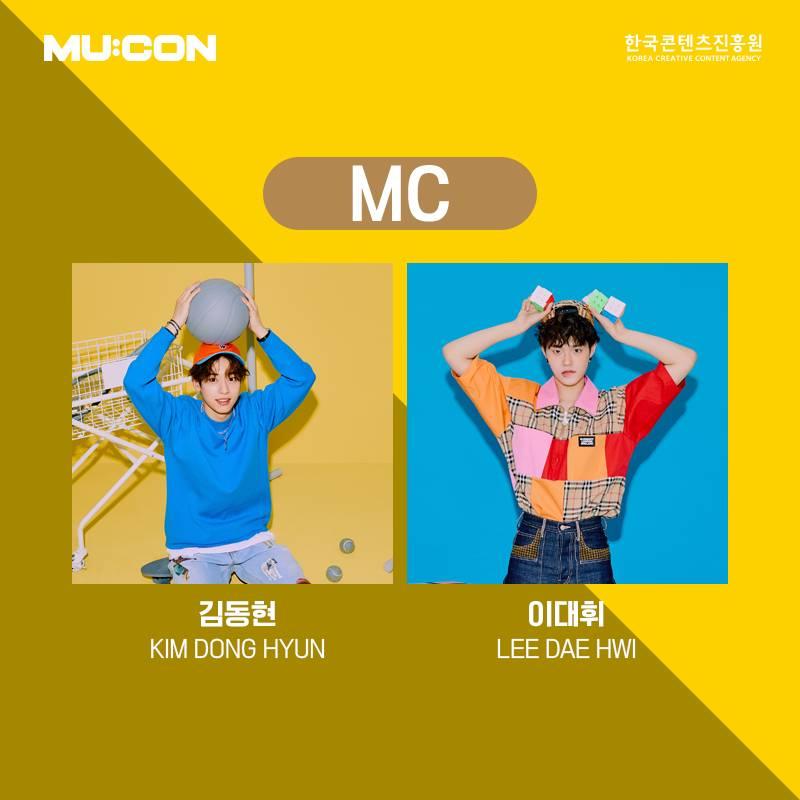 23일(수), ❤🆎️AB6IX 김동현 이대휘 MU:CON Online 2020 MC🆎️❤   인스티즈
