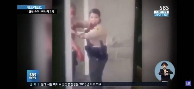 익인들 턱에 총상 입은 경찰이 머리에 총상 당한 경찰 지혈해주는거 봄...? | 인스티즈