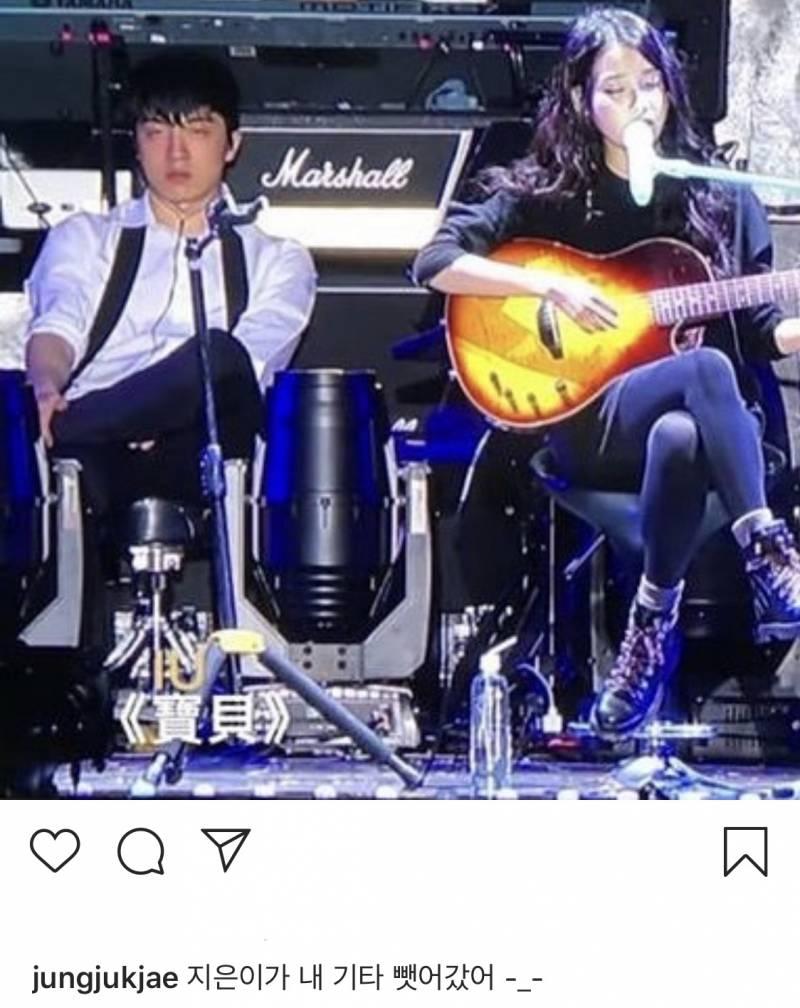 적재가 나가고 공석이 된 아이유팀 기타리스트 자리ㅠ | 인스티즈
