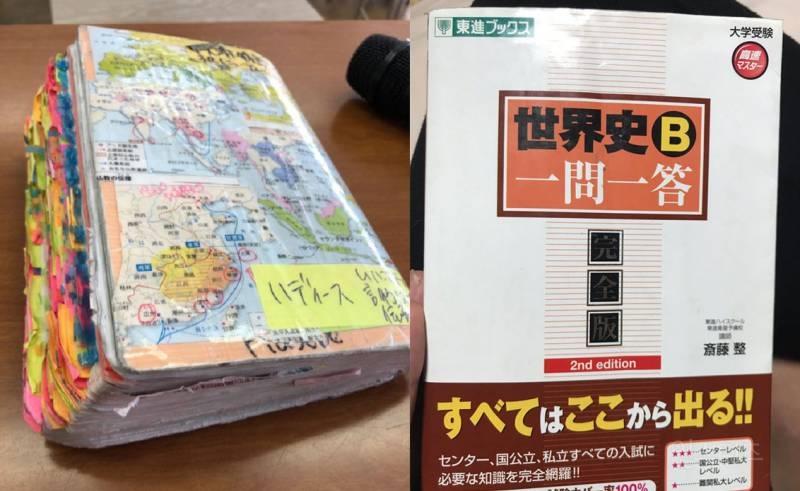전설의 일본 고3 세계사 노트 필기 ...jpg | 인스티즈