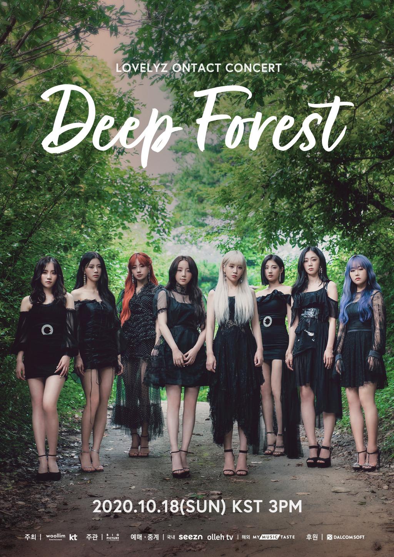 18일(일), 🍬🧸러블리즈 ONTACT CONCERT <Deep Forest> 개최🧸💗 | 인스티즈