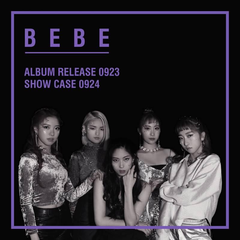 24일(목), 💎프레셔스(PRECIOUS)💎 오후7시 데뷔, 온라인 쇼케이스 진행 | 인스티즈
