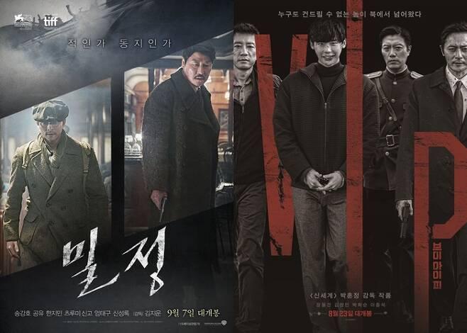 김다미 주연 영화 <마녀2> 제작 무산 확정.jpg | 인스티즈