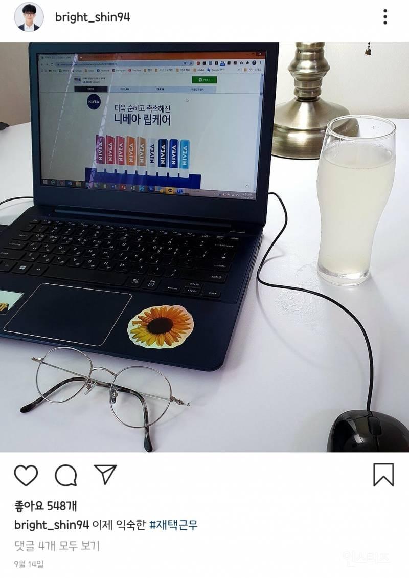 송민호로 추정되는 인스타 계정 발견.jpg   인스티즈